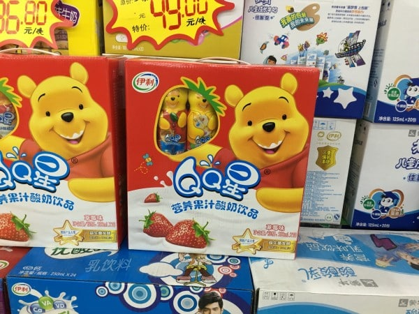 Promotional Packaging: Junlebao with Winnie the Pooh