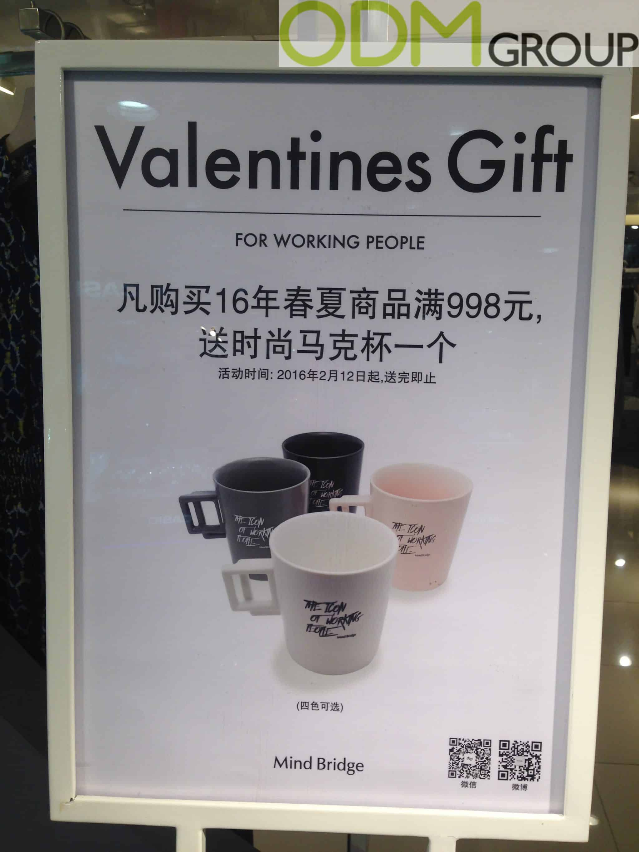 Valentines Day Promotion: Branded Mug by Mind Bridge
