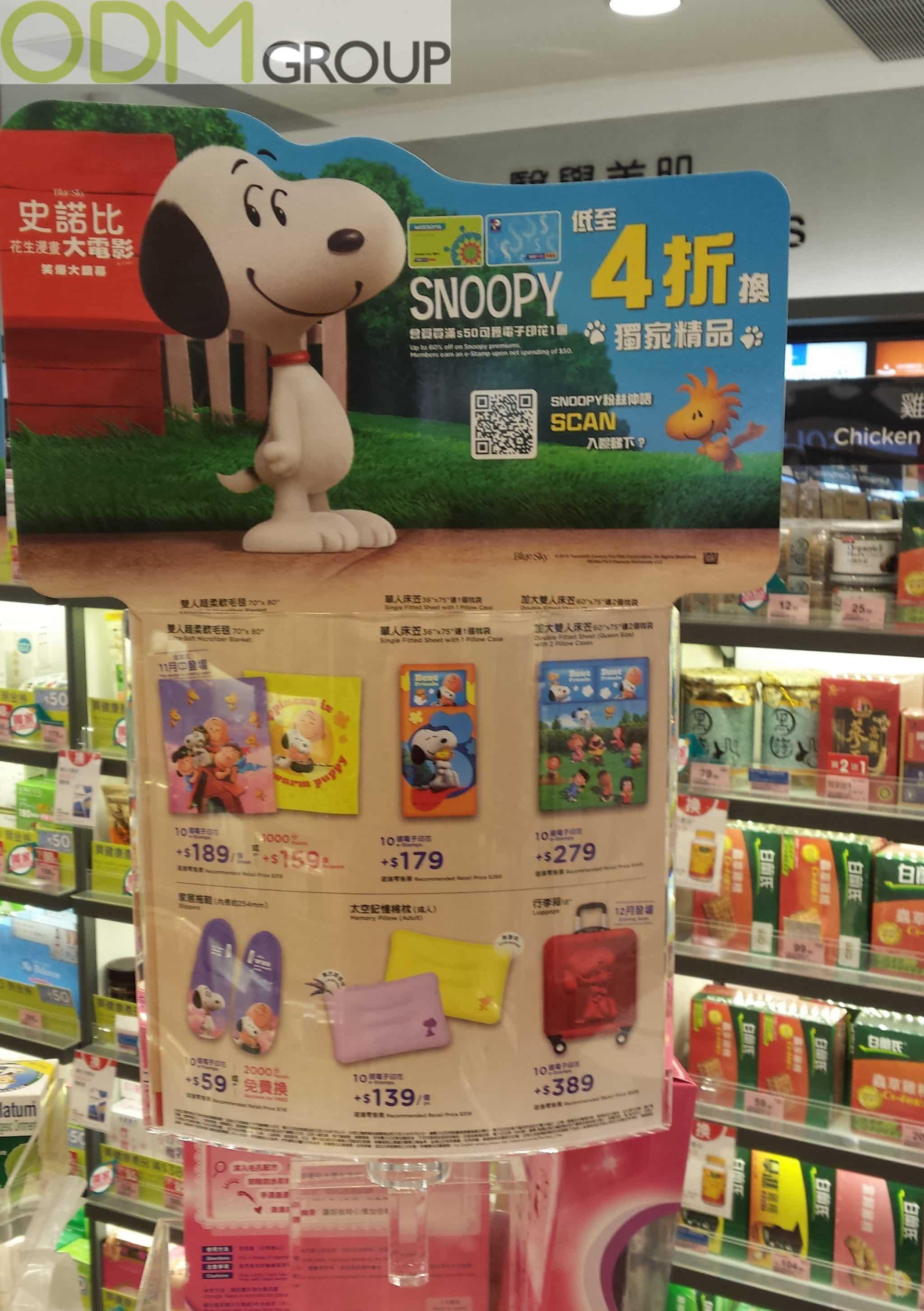 Custom Branded Peanut Film Products