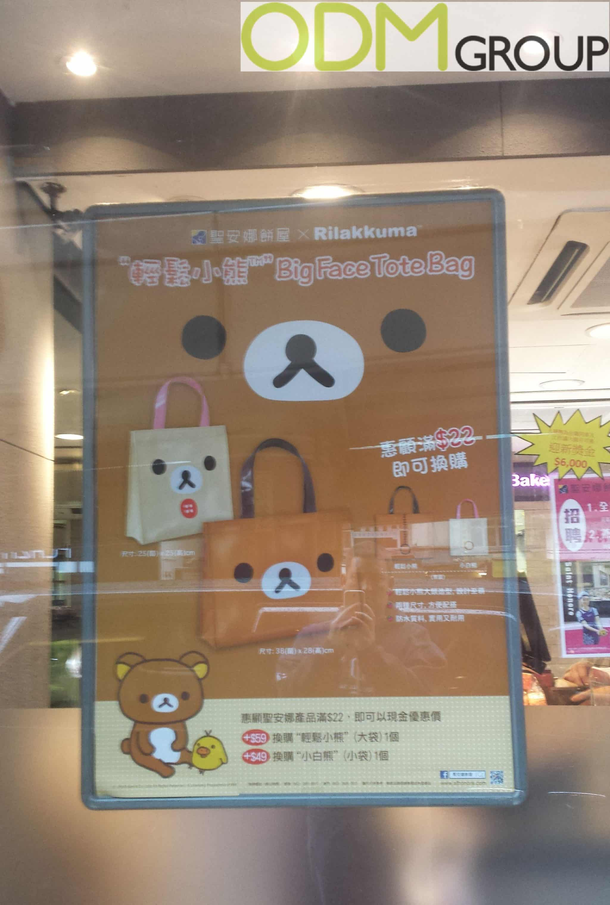 Custom Tote Bags in Rilakkuma Big Face Promotion