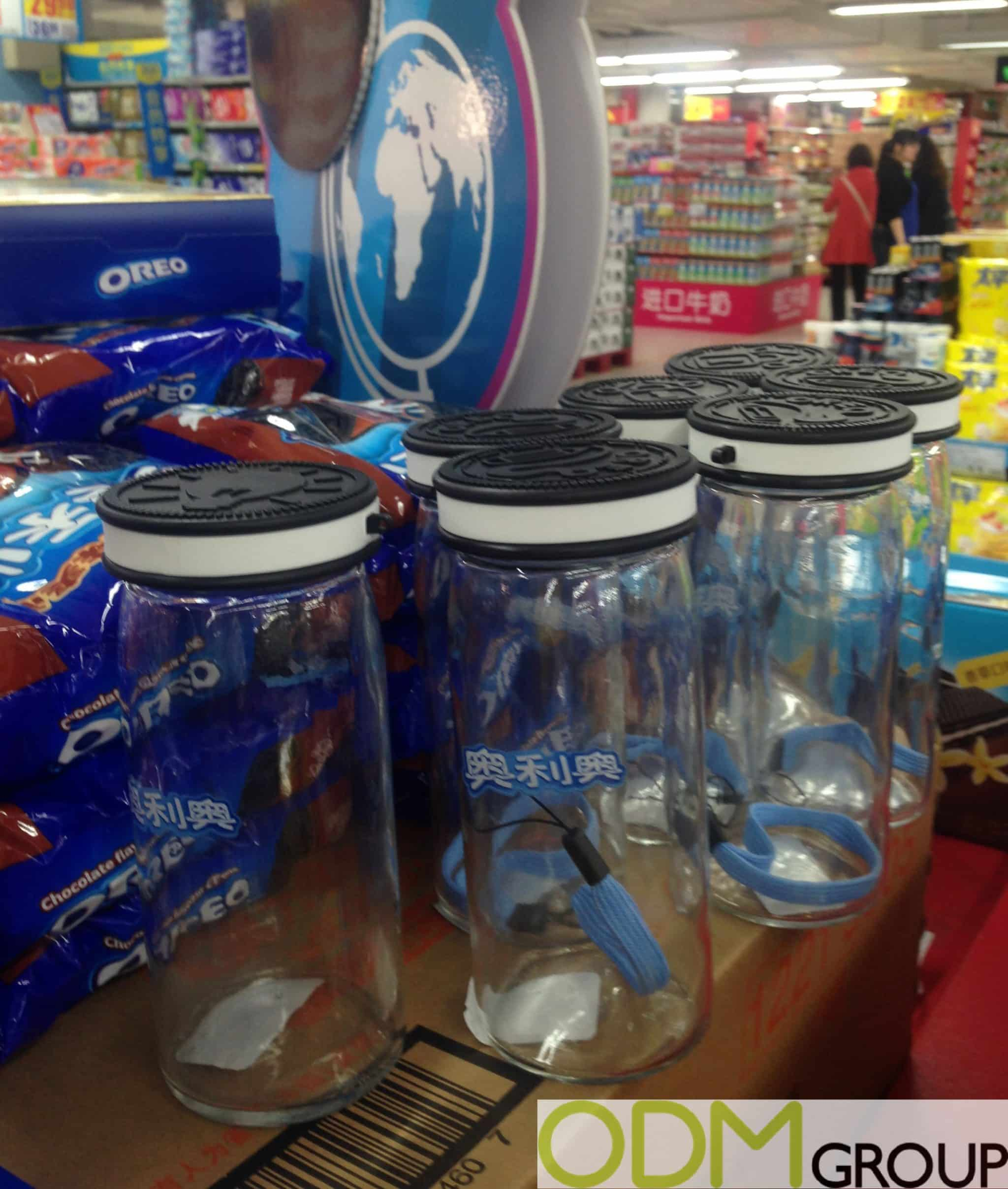 Custom Water Bottle as Gift with Purchase of Oreo Cookies