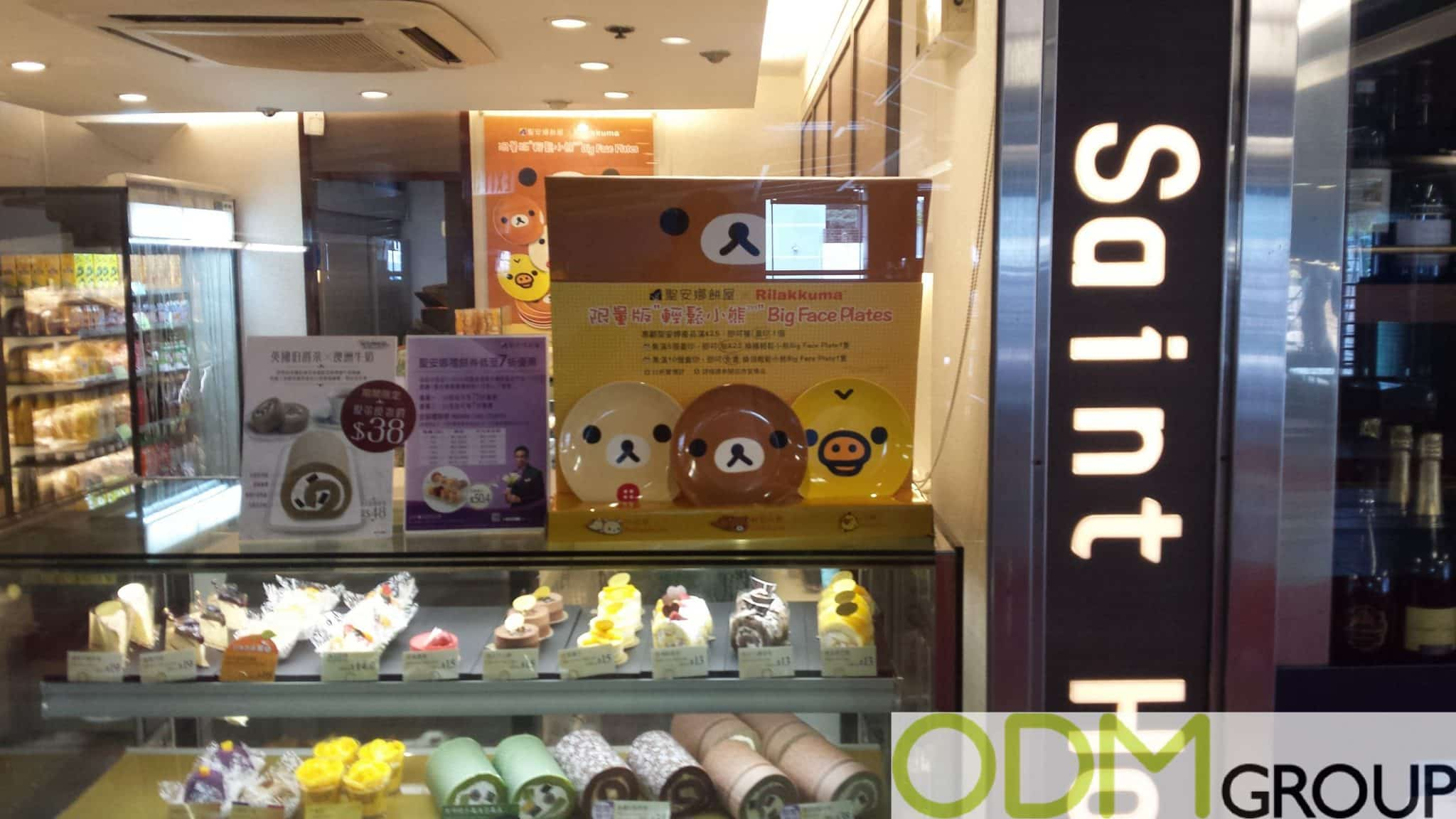 Cute Advertising Products from San-X's Rilakkuma