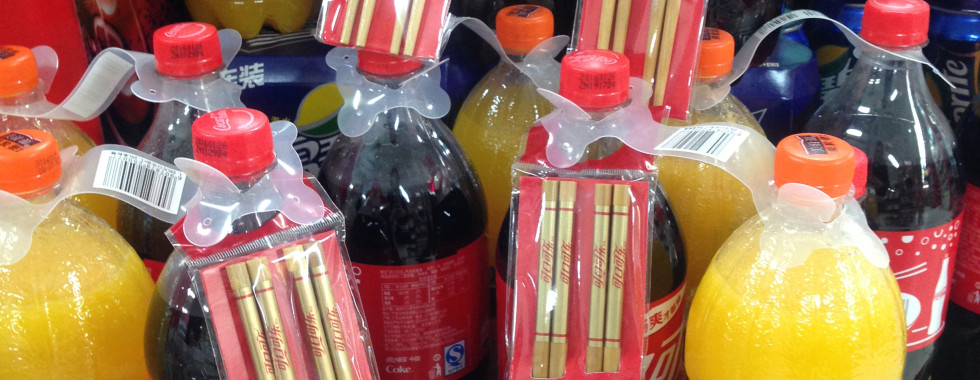 Gift With Purchase Coca Cola Chop Sticks