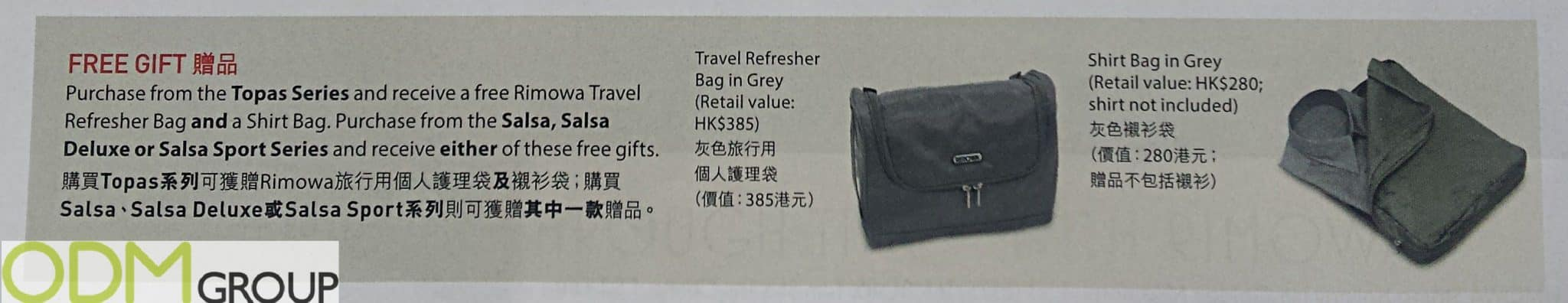Magazine Promotion - Rimowa Branded Bags as Purchase Gifts