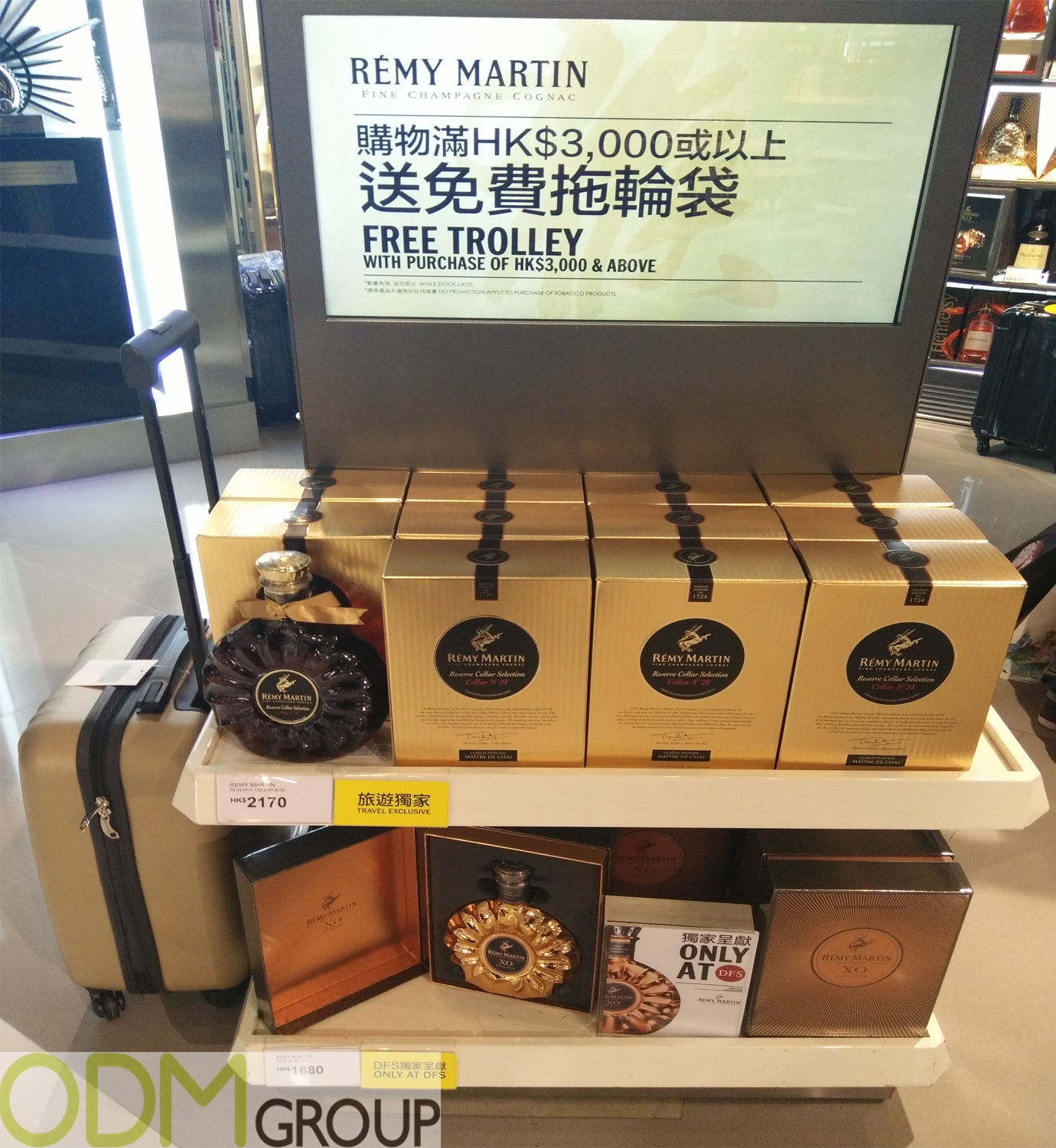 Premium Marketing by Remy Martin