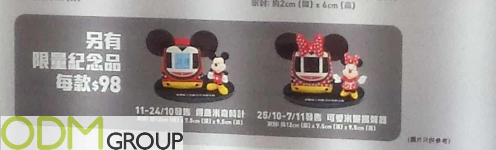 Promotional Gift with Limited Edition Disney Metro Card