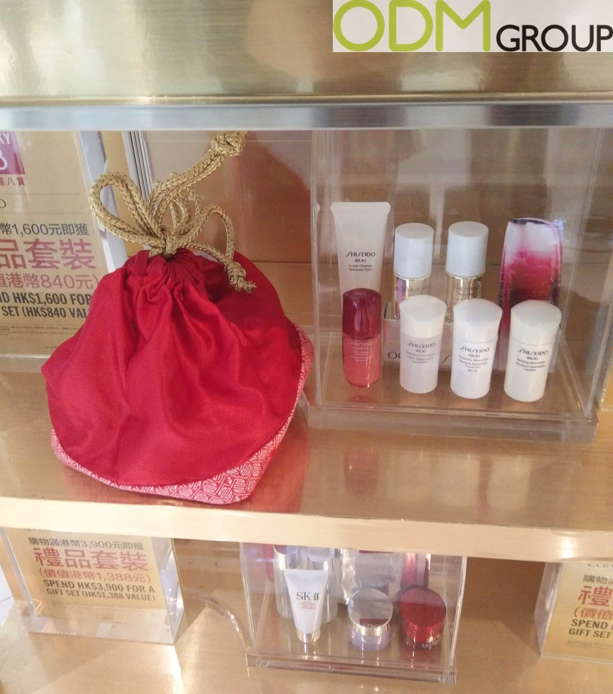 Shiseido In Store Marketing offers Cosmetics Pouch with Purchase