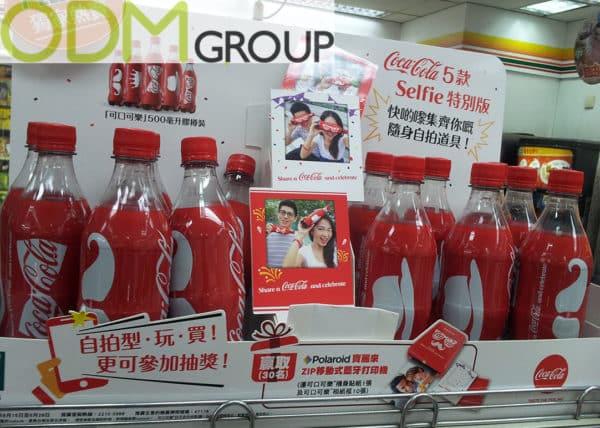 Coca Cola Competitive Promotion - Mobile Photo Printer