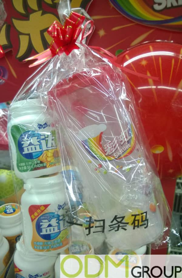 On Pack Promotion - Branded Shaker from Orbit China