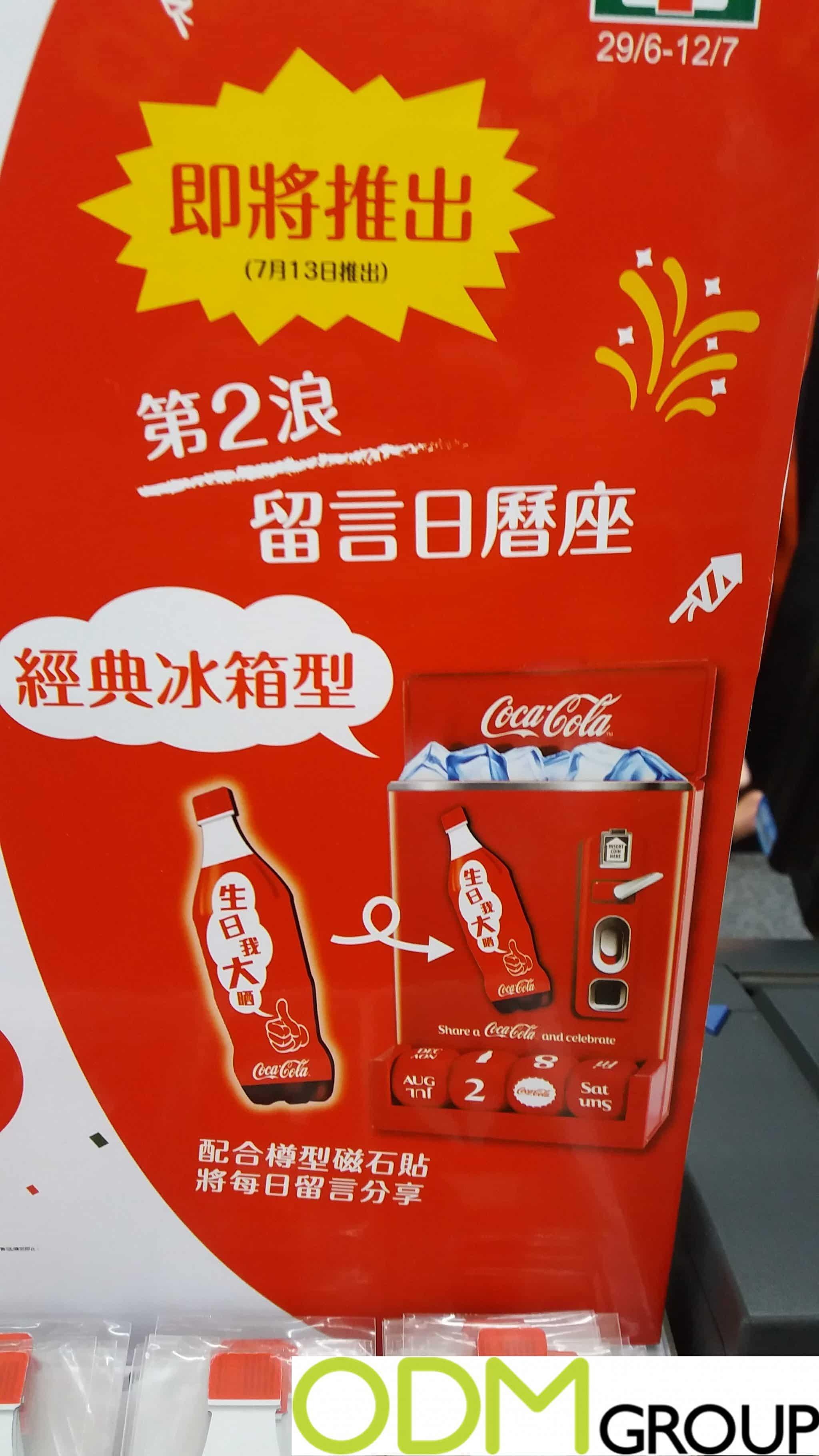 personalized coke coupon