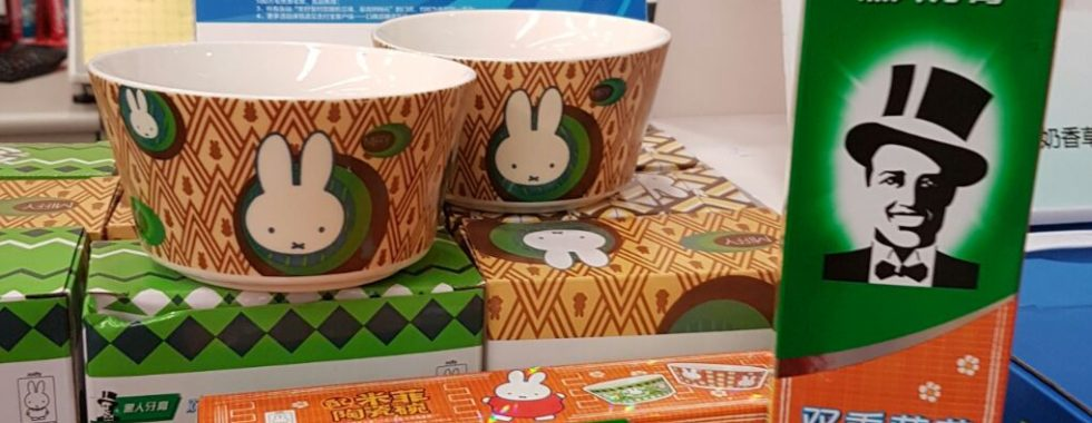 Gift with Purchase - Miffy Bowl with Darlie Toothpaste