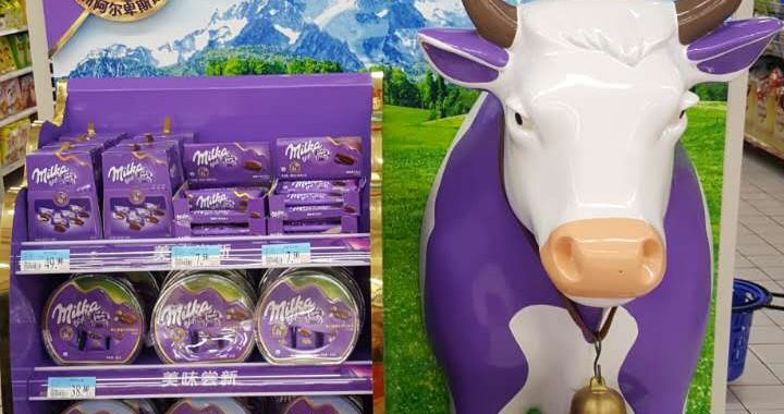 In-Store Marketing: Milka's Original POS Display