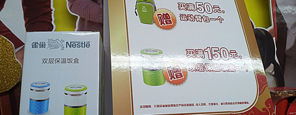 Nestlé Gift with Purchase: Food Container and Backpack