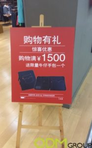 Gift with Purchase Promotions in Asia