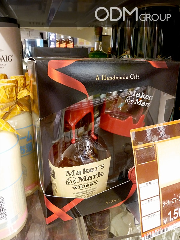 GWP Marketing Idea - Maker's Mark hand made glasses