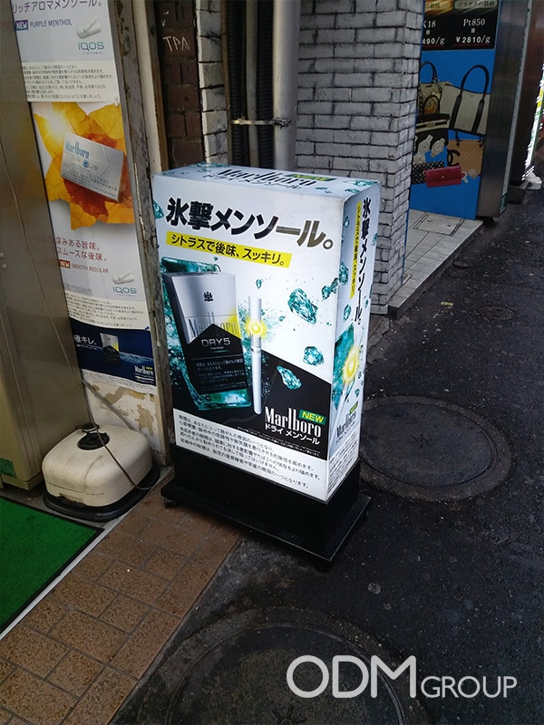 Advertisement LED Display by Marlboro in Tokyo
