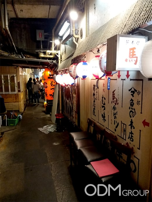 Asahi Branded Lantern - Asian Advertising in Tokyo