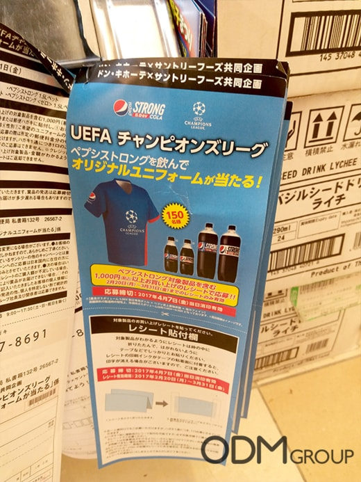 UEFA and Pepsi GWP - Brand Recognition in Japan