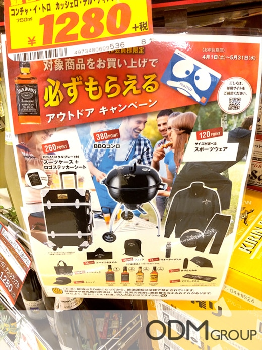Drinks Promotions - Jack Daniel's GWP Campaign in Tokyo 3