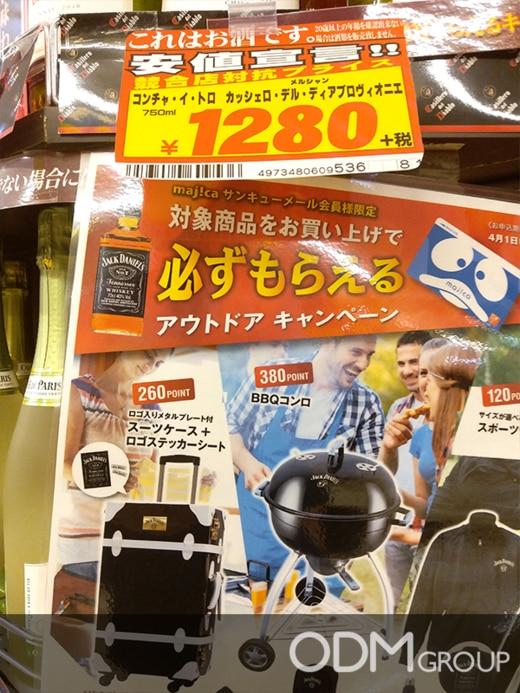 Drinks Promotions - Jack Daniel's GWP Campaign in Tokyo 4