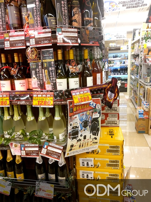 Drinks Promotions - Jack Daniel's GWP Campaign in Tokyo 2