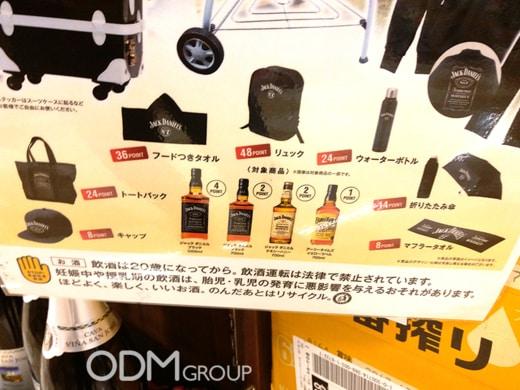 Drinks Promotion Idea - Jack Daniel's GWP Campaign in Tokyo