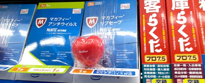 GWP Idea - McAfee Stress Ball