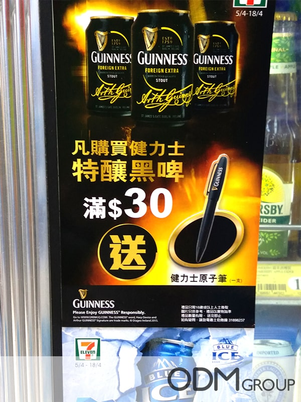 GWP Promotional Ideas For Beer Cans In Hong Kong