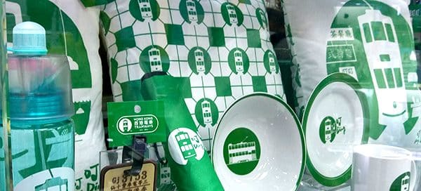 GWP Merchandise Ideas