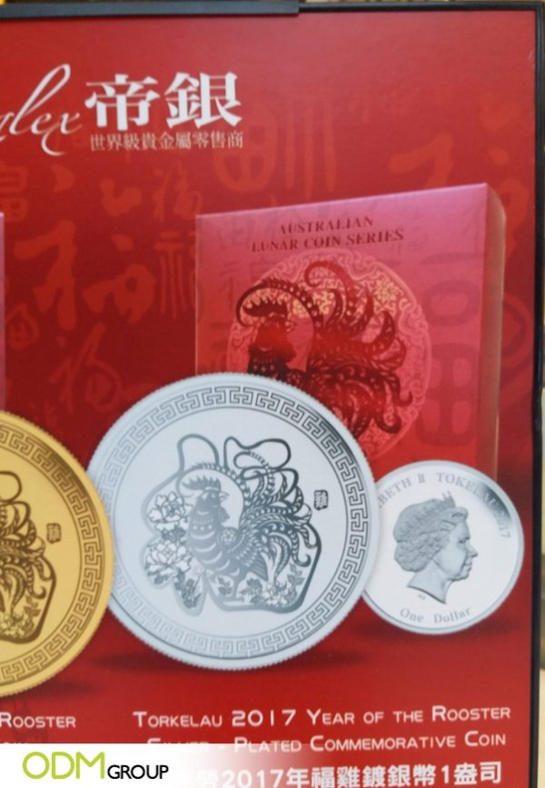 Australian Lunar Coin Series Promotional Coins for Lasting Visibility