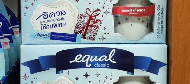 Equal Gets Their Message Across with a Promotional Coffee Cup