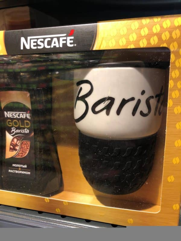 Branded coffee tumbler by Nescafe - stylish and free designer gift