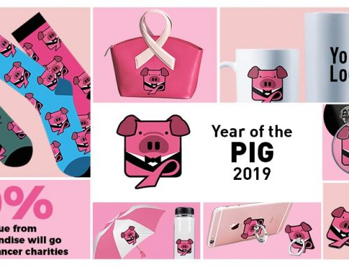 Year of the Pig Merchandise for Charity!
