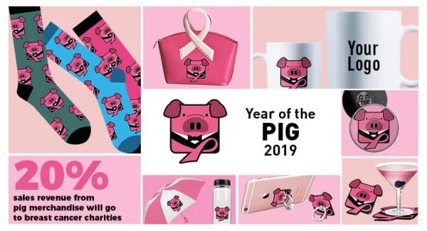 Year of the Pig Merchandise for Charity