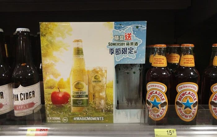 Seasonal Gift With Purchase - By Somersby Cider