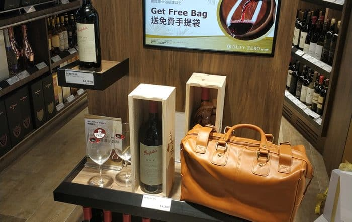 Luxury Free Gift: Hong Kong Duty Free Offers One Off For Customers!