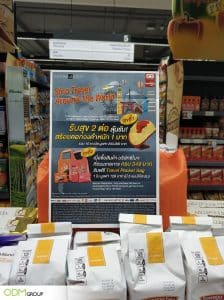 Shopping Bag Giveaway - Thai Shop Stimulates Sales