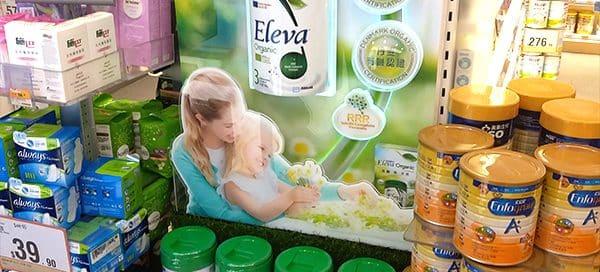 Gondola End Display: How Eleva Gained Massive Sales Bump