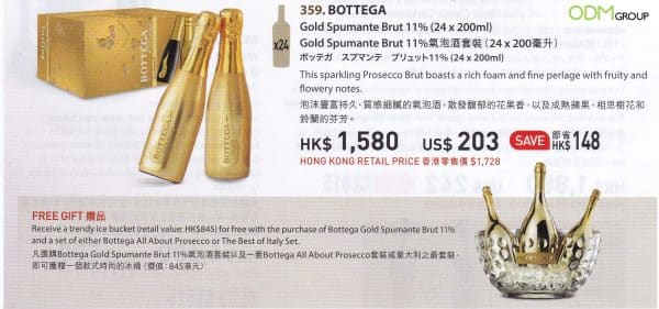 Golden Ice Bucket Design Wows Bottega Customers