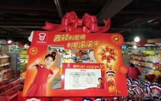 CNY Promotions
