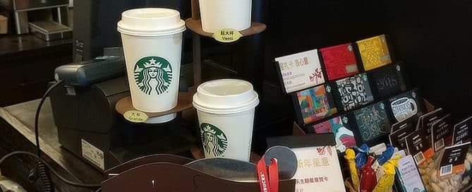 Starbucks Coffee Shop Marketing Game Wows Customers