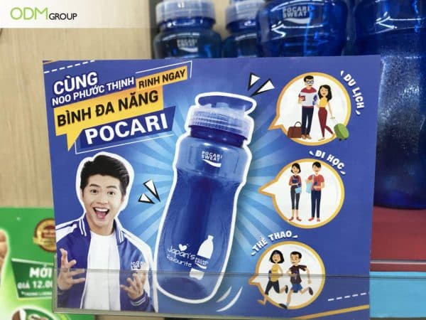 Water Bottle Giveaway