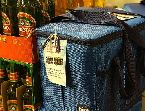 Cooler Bag Giveaway – Clever Drinks Promo in Asia by Hitejinro
