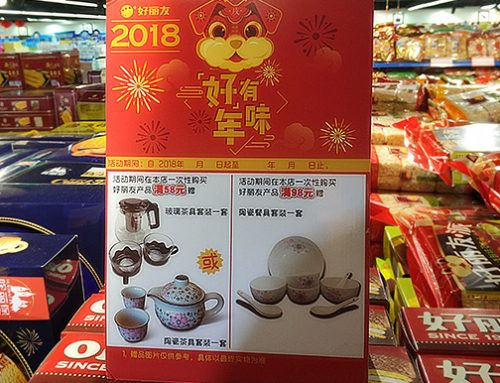 Orion Spiced Up CNY Promo with Promotional Kitchen Products