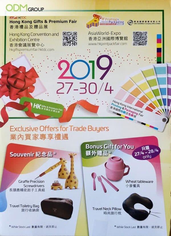 Trade Fair Promotion