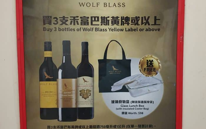 Branded Gifts for Customers