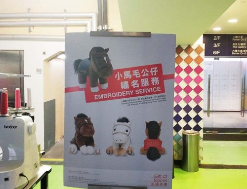 Plush Toy Factory: 4 Rules for Designing and Manufacturing Soft Toys