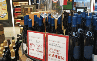 Custom Glassware Set Promotion