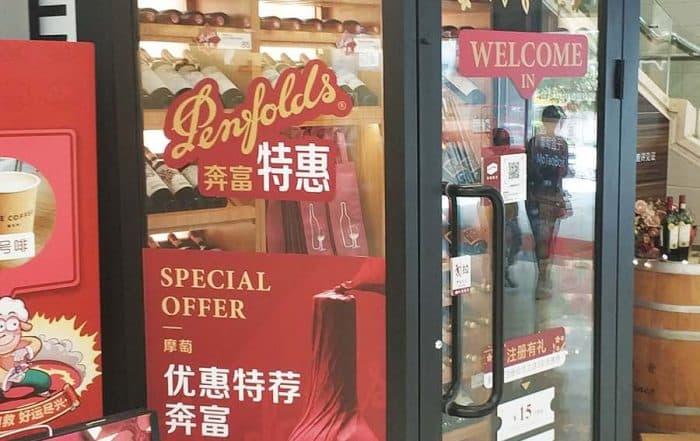 Merchandising Store Display
