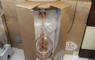 Bespoke Product Packaging